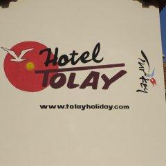Tolay Hotel Турция, Олудениз - отзывы, цены и фото номеров - забронировать отель Tolay Hotel онлайн интерьер отеля