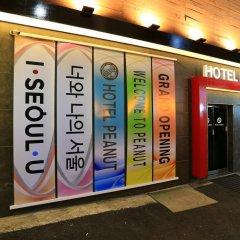 Отель Y House Namdaemun Южная Корея, Сеул - отзывы, цены и фото номеров - забронировать отель Y House Namdaemun онлайн ванная