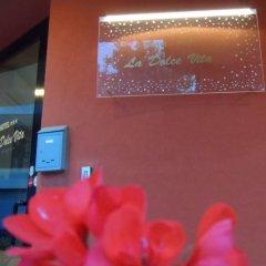 Hotel La Dolce Vita интерьер отеля фото 2