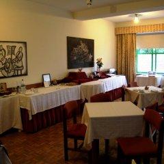 Hotel de Arganil питание фото 2