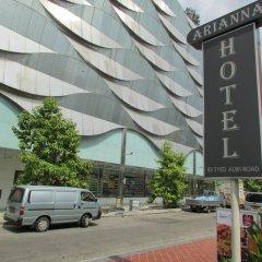 Arianna Hotel парковка
