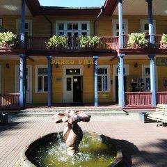 Отель Parko Vila Литва, Друскининкай - 1 отзыв об отеле, цены и фото номеров - забронировать отель Parko Vila онлайн фото 2