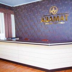 Гостиница Азамат Казахстан, Нур-Султан - 2 отзыва об отеле, цены и фото номеров - забронировать гостиницу Азамат онлайн интерьер отеля фото 3