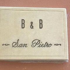 Отель B&B San Pietro Италия, Бари - отзывы, цены и фото номеров - забронировать отель B&B San Pietro онлайн сейф в номере