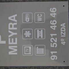 Отель Hostal Meyra Испания, Мадрид - отзывы, цены и фото номеров - забронировать отель Hostal Meyra онлайн спа