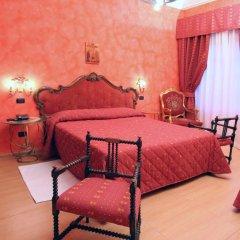 Hotel Berna 2* Стандартный номер с различными типами кроватей фото 5