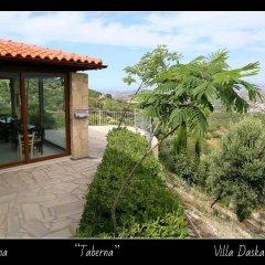 Отель Villa Daskalogianni фото 12