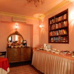 Apricot Hotel Istanbul питание фото 2