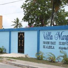 Отель Relais Villa Margarita парковка