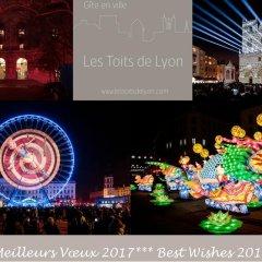Отель Les Toits de Lyon Франция, Лион - отзывы, цены и фото номеров - забронировать отель Les Toits de Lyon онлайн развлечения