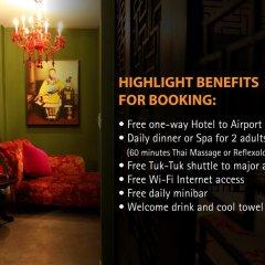 Shanghai Mansion Bangkok Hotel 4* Улучшенный номер с различными типами кроватей фото 7