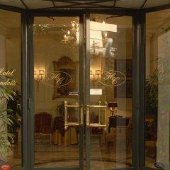 Hotel Condotti развлечения