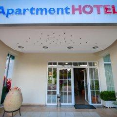 Апартаменты Apartments Ardo Студия фото 10