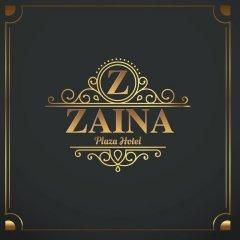 Zaina Plaza Hotel 2* Стандартный номер с различными типами кроватей фото 9