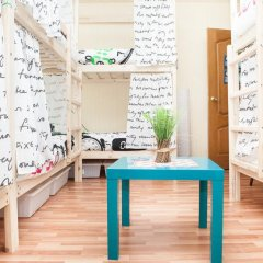 Хостел Академ Сити Кровать в мужском общем номере с двухъярусной кроватью фото 13