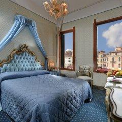 Hotel Rialto 4* Номер категории Премиум с различными типами кроватей фото 4