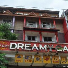Отель Dreamy Casa 3* Улучшенный номер фото 4