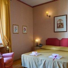 Hermitage Hotel 3* Стандартный номер с различными типами кроватей фото 2