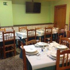 Hotel Restaurante El Ancla Понферрада питание фото 3