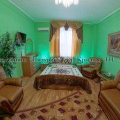Гостиница Императрица Номер Комфорт с разными типами кроватей фото 27
