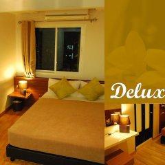 Отель White House Asoke Sukhumvit 18 2* Номер Делюкс разные типы кроватей фото 2