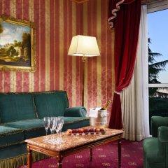 Parco Dei Principi Grand Hotel & Spa 5* Люкс повышенной комфортности фото 7
