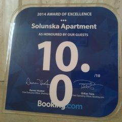 Апартаменты Solunska Apartment питание