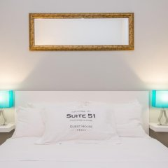 Отель YHR Suite 51 Улучшенный номер с различными типами кроватей фото 3