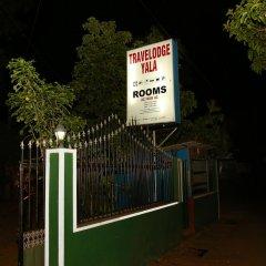Отель Travelodge Yala 2* Стандартный номер с различными типами кроватей фото 2