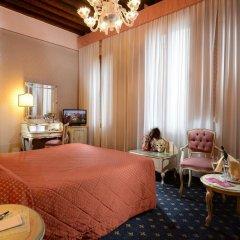 Hotel Rialto 4* Полулюкс с различными типами кроватей