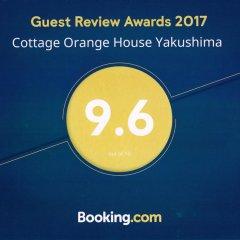 Отель Cottage Orange House Yakushima Якусима городской автобус