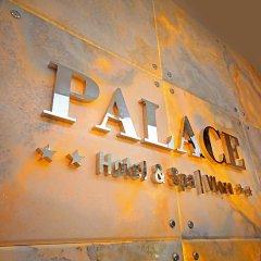Hotel Palace Vlore интерьер отеля фото 3