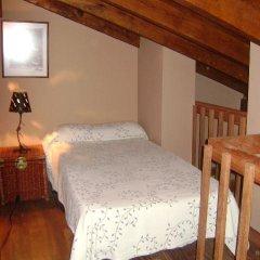 Отель Apartamentos Dos Robles комната для гостей фото 3