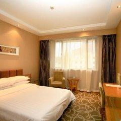 Jinjiang Nanjing Hotel 4* Стандартный номер разные типы кроватей фото 3