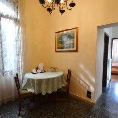 Hotel Mignon 3* Апартаменты с различными типами кроватей