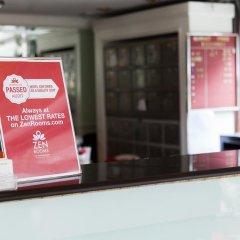 Отель Zen Rooms Best Pratunam Бангкок гостиничный бар