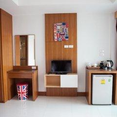 Отель Pavilion Guesthouse Patong удобства в номере