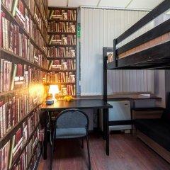 Light Dream Hostel Улучшенный номер с различными типами кроватей фото 4
