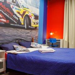 Hostel Racing Paradise Стандартный номер с различными типами кроватей фото 34