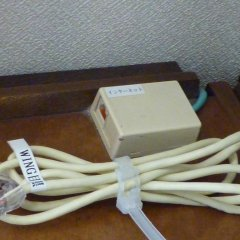 Отель Wing International Meguro Япония, Токио - отзывы, цены и фото номеров - забронировать отель Wing International Meguro онлайн сейф в номере
