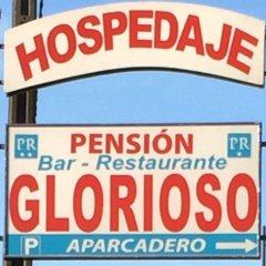 Отель Pension Glorioso Падрон парковка