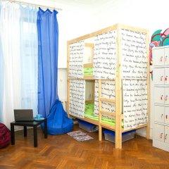 Гостиница Hostels Rus Kitay Gorod Кровать в общем номере двухъярусные кровати фото 7