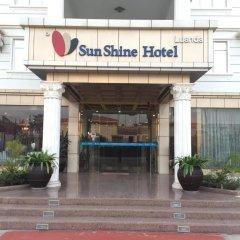 Sun Shine Hotel гостиничный бар