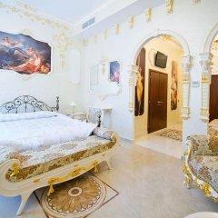 Бутик-отель Зодиак 3* Полулюкс с различными типами кроватей фото 9