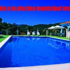 Отель Casa el Genal Хускар бассейн фото 2