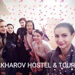 Хостел Sakharov & Tours детские мероприятия фото 2