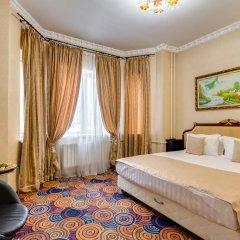 Спа Отель Внуково Люкс с различными типами кроватей фото 4