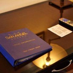 Отель San Angel Suites Студия фото 19