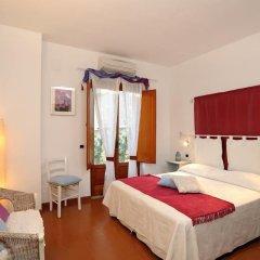 Отель Marmorata Residence Равелло комната для гостей фото 2