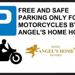 Angel's Home Hotel с домашними животными
